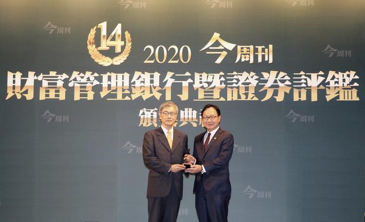 華南銀行打造友善住宅、推動在地安老 攜手臺灣金融都更公司協助危老都更