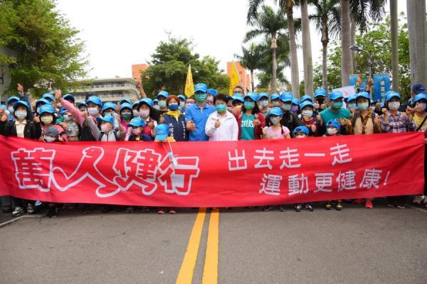 臺中市第45屆萬人健行大會 上萬市民有秩序參與 防疫兼健康臺中市市長帶步走 !