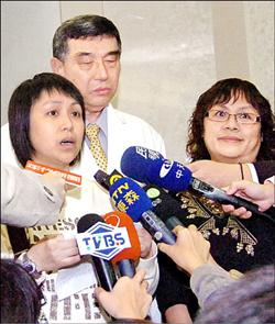 亞視記者李東杰 搭SOS專機回港