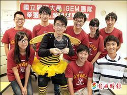 挽救消失蜜蜂 陽明大學國際賽奪冠