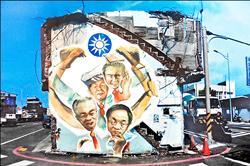 大埔強拆明滿週年/張藥房殘壁 繪「四大惡人」