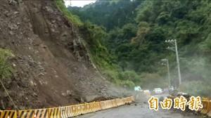 阿里山公路77.2公里崩坍 今晚7點半到明早7點封路