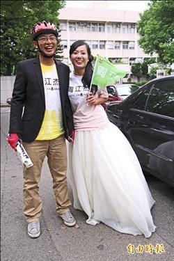綠黨周江杰登記 妻著婚紗吸睛