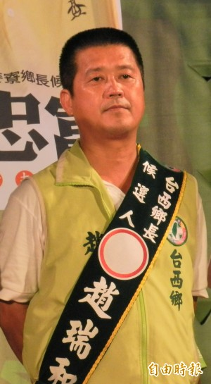 綠營台西鄉長選將趙瑞和涉暴力討債 檢調帶回調查