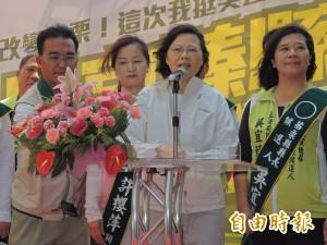 吳宜臻成立競選總部 蔡英文站台