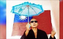挺佔中 北京8名藝術家被捕
