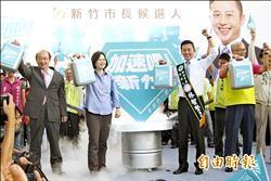 蘇蔡站台 林智堅總部成立超人氣