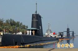潛艦國造年底建案 兩年後動工