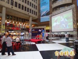 日月潭紅茶 鐵道環島行銷到台北