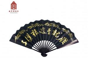 太夯引抄襲? 北京故宮推「朕就是這樣漢子」摺扇