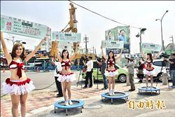 show girl「一直跳」 黃秀霜批賴跳票