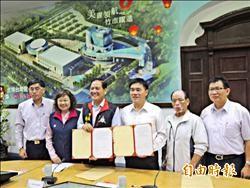 北竹雙市合作 推悠遊卡、公共自行車