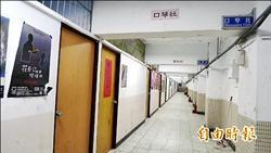 不知社辦換鎖 學生批成功高中「惡房東」