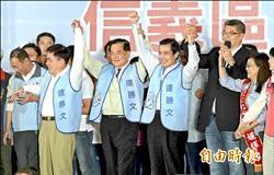 王:黨不那麼團結 有被分化可能