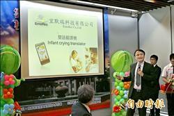 雲科大成立六公司 研發成果上市