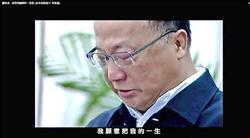 胡影片落淚 總部:非悲情牌