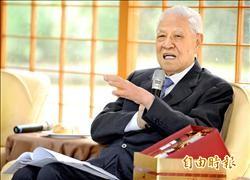李登輝︰馬應總統主席雙辭