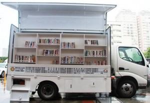 24萬冊書籍「流浪」 新北圖書館盼歸還