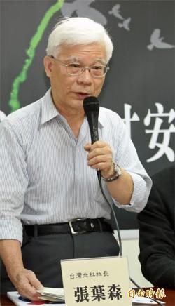 本土社團︰九二共識 非台灣人民共識