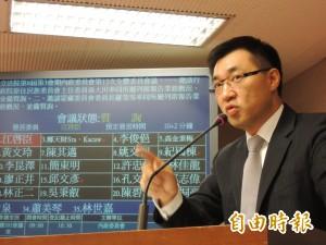 推動憲政改革 藍委連署籲成立修憲委員會