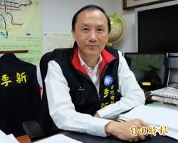 李新促修黨章 否則馬退黨或辭總統