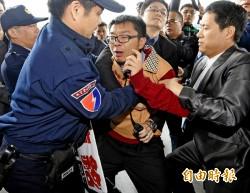 陳德銘來訪 機場爆警民推擠