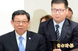 「踐踏新聞自由」 陳德銘召見部分台媒