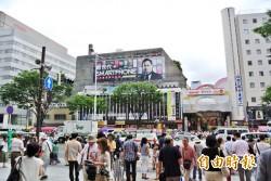 日人對中國親近感 創史上新低