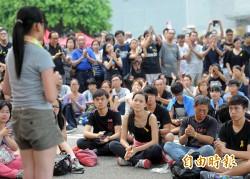 佔中後新民調 港人對中國認同感 創新低
