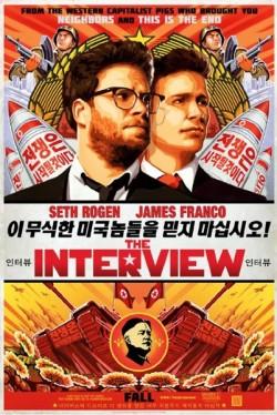 北韓力讚駭客 揚言炸掉白宮