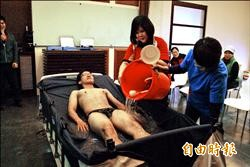 聖母醫院研發保潔洗浴床