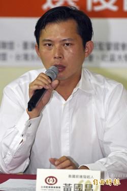 黃國昌︰相信陳為廷會站起來