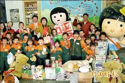 新營童跨年送愛 捐款家扶助學