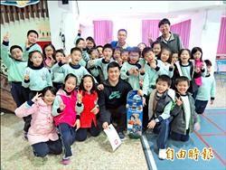 自己的課自己開 台中建功國小學童獲回響