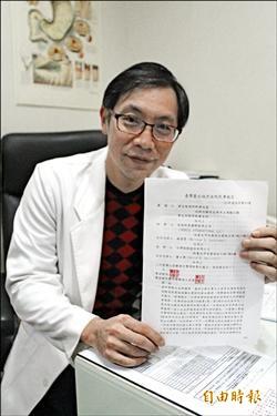 兒科醫師 vs 搜尋引擎 Round 2 網路遭誹謗貼文 曾文智擬求償