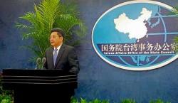 國台辦︰台灣需要多理解、少疑慮