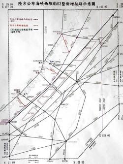 《朝野黨團今決議》抗議新航路 立院要求政府促中撤回
