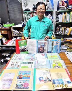 收集競選文宣21年 羅昌順見證民主發展