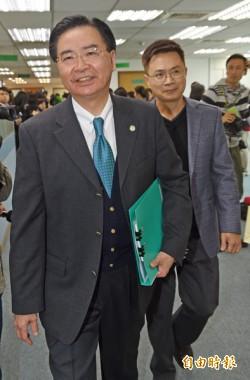 黃志芳 掌民進黨國際事務部