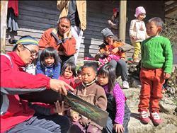 泰雅族的遷徙故事 司馬庫斯鮮讀