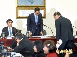 賴:陳主委向朱市長報告 恐違憲政體制 / 國民黨反擊 扁朝也有前例