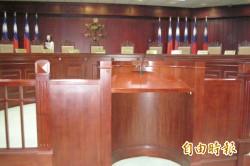 立院三讀 立委喪失任大法官資格