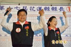 傅崐萁 可望重返國民黨