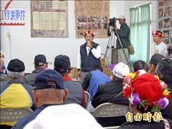 原民大獵祭因警緝中斷 卑南部落串連護文化