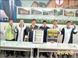 《台中立委補選》黃國書呼籲 一起抓賄選