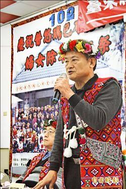 卑南族抗議大獵祭警抓人 9部落力挺