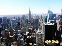 資金大挪移 空殼公司攻陷紐約豪宅