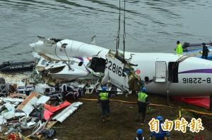 機師求救「Mayday!」 雜訊干擾塔台未聽到