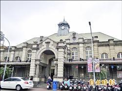 台鐵新竹站與東京車站 12日締姐妹站