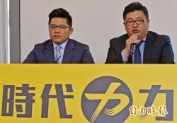 「時代力量」推2選將 挑戰張慶忠、呂學樟